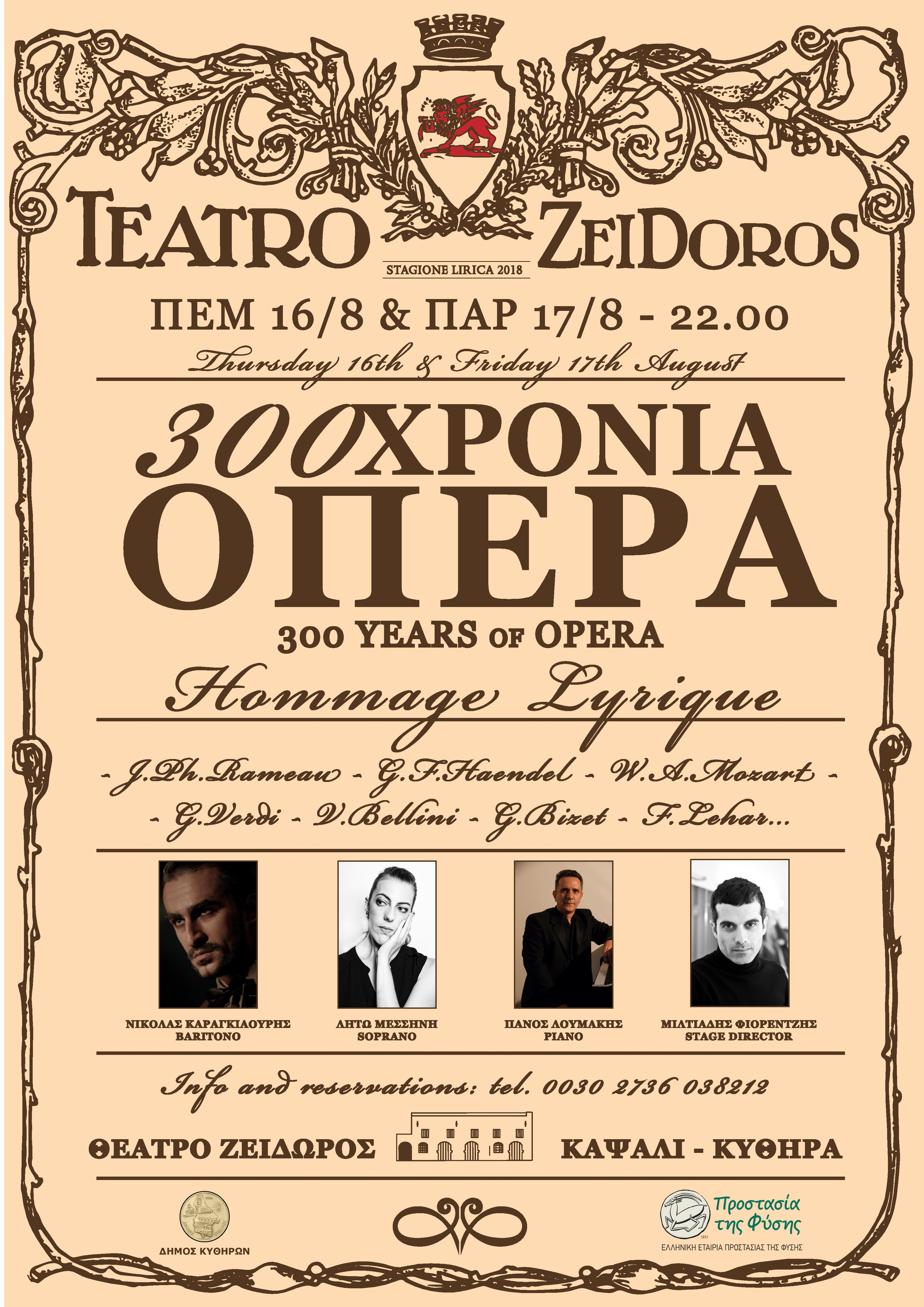 300 Years of Opera - Poster
