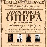 300 Years of Opera