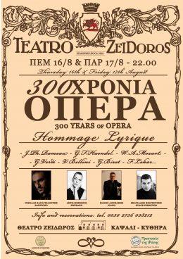 300 Years of Opera - Poster